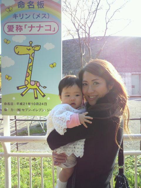 国語講師の学習ブログ ~札幌発!こくごの教室-2010102213540000.jpg