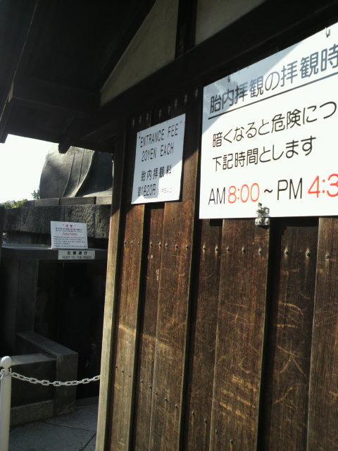 国語講師の学習ブログ ~札幌発!こくごの教室-2010112810110000.jpg
