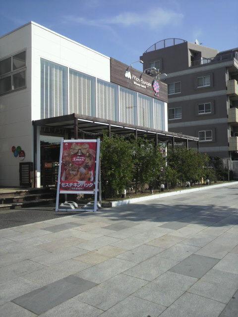 国語講師の学習ブログ ~札幌発!こくごの教室-2010112811400000.jpg