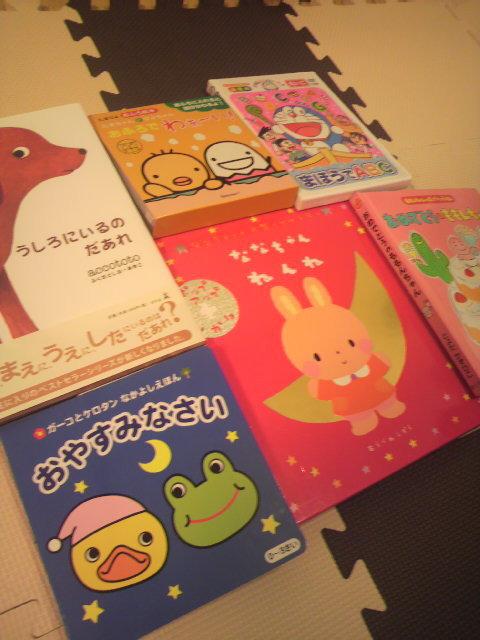 国語講師の学習ブログ ~札幌発!こくごの教室-2011011420460001.jpg