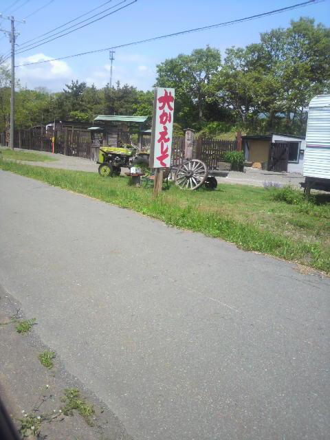 国語講師の学習ブログ ~札幌発!こくごの教室-2011061213000000.jpg